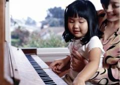 Plano Piano Lessons